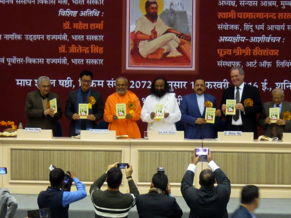 Sri Sri Ravi Shankar launches millennium year celebrations of Acharya Abhinavagupta