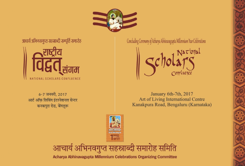 Download Information Booklet of National Scholars Confluence Program [6-7 January]